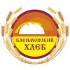 Логотип КАСИМОВХЛЕБ, КАСИМОВСКИЙ ХЛЕБОКОМБИНАТ, Производитель хлебобулочных и кондитерских изделий по традиционным технологиям с использованием только натуральных компонентов.